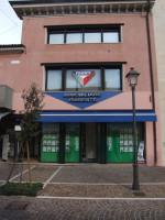 Bureau à location a San Bonifacio